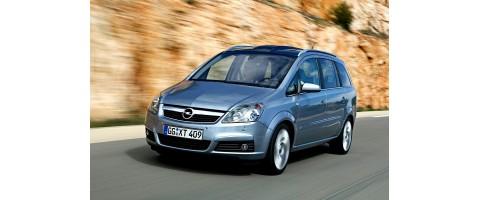 Слабые места Opel Zafira с пробегом
