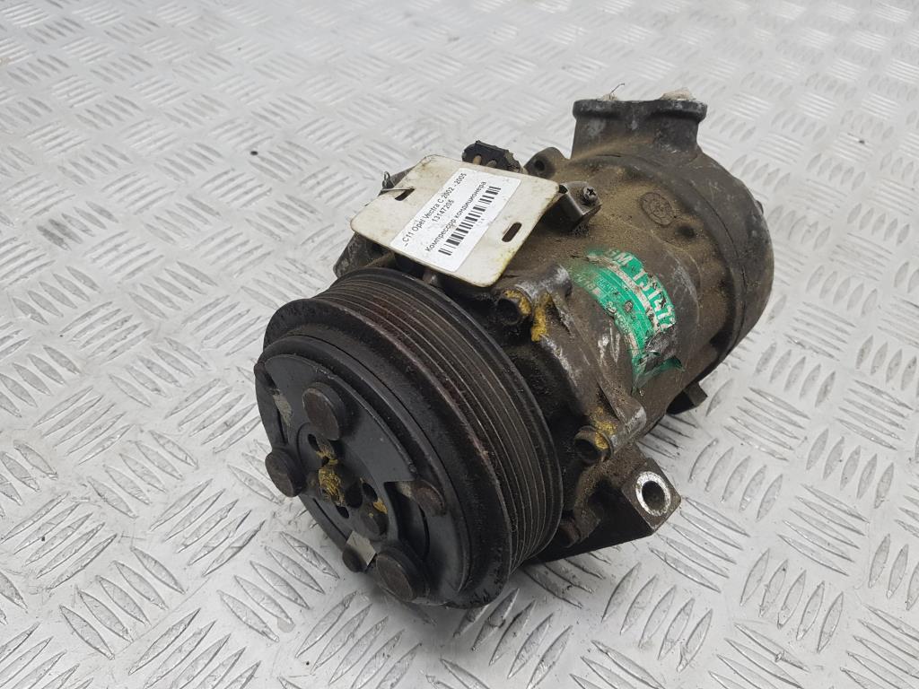 Компрессор кондиционера opel vectra c Артикул: 134