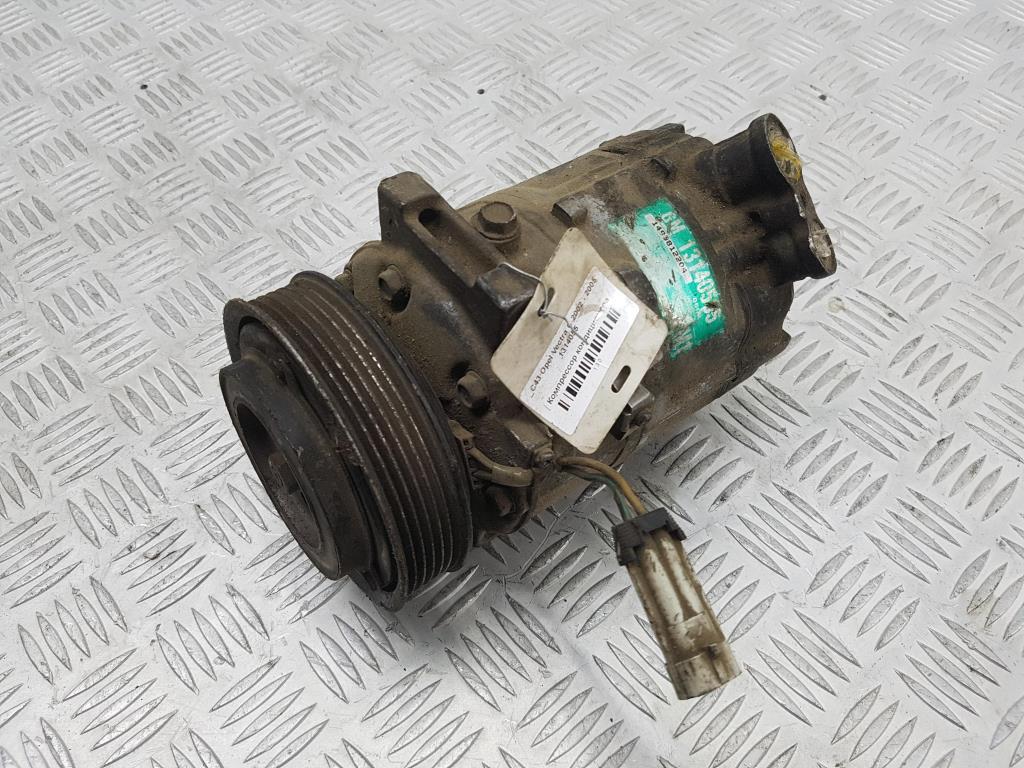 Компрессор кондиционера opel vectra c Артикул: 130