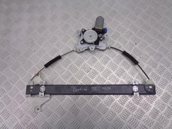 Стеклоподъемник электрический передний правый chevrolet captiva c100